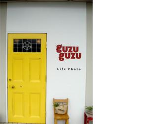 guzu_5