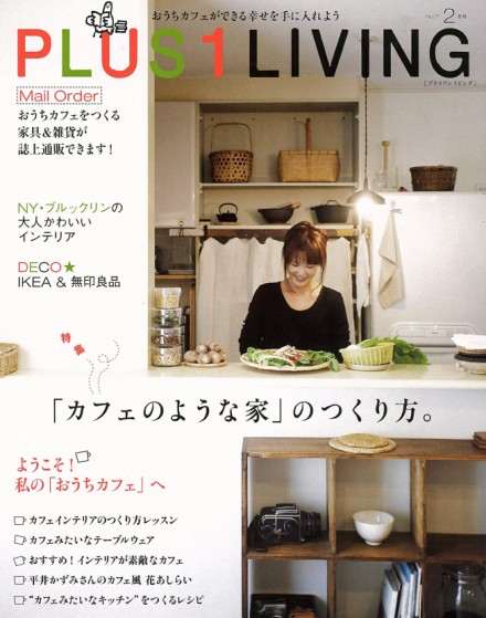 plus1living_no71-440x559[1]