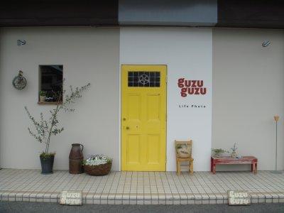 guzuguzu2.jpg